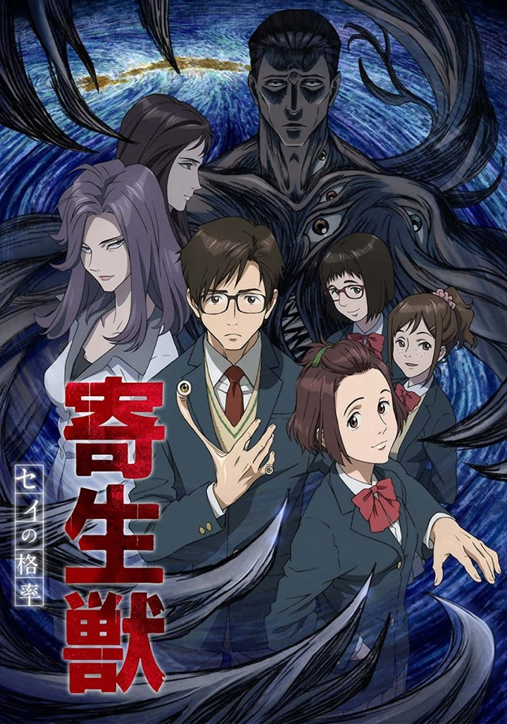 Parasyte: The Maxim Season 1 Review