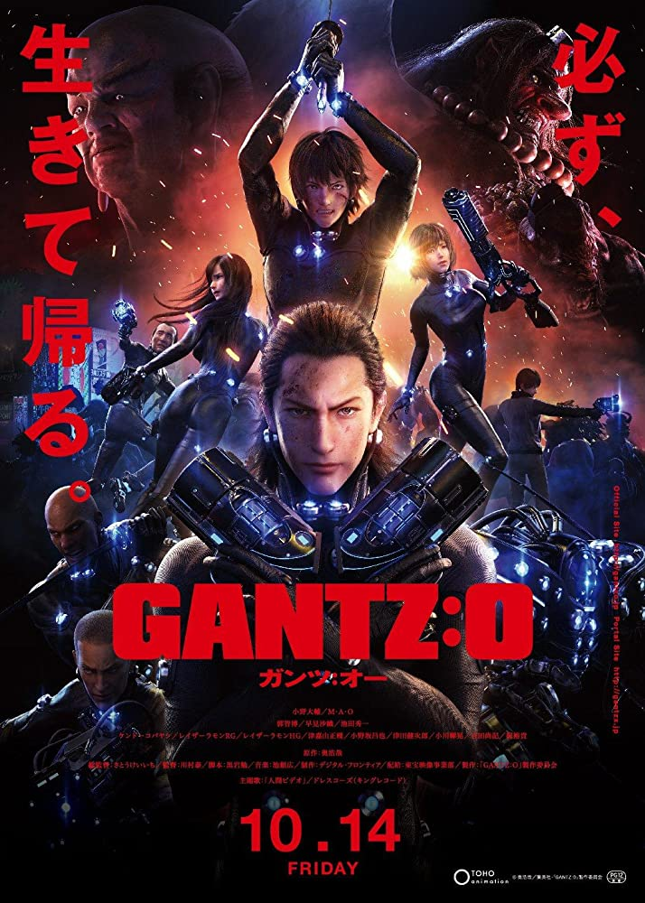 Gantz: O (2016) Review